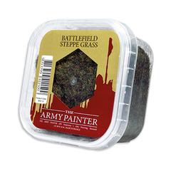 Battlefields: Steppe Grass / Степная трава