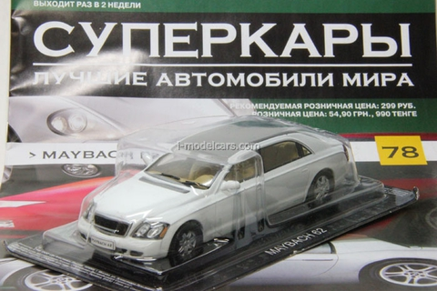 Maybach 62 1:43 DeAgostini Supercars #78
