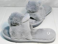 Меховые тапочки для дома женские Yes Mile A-08 Gray