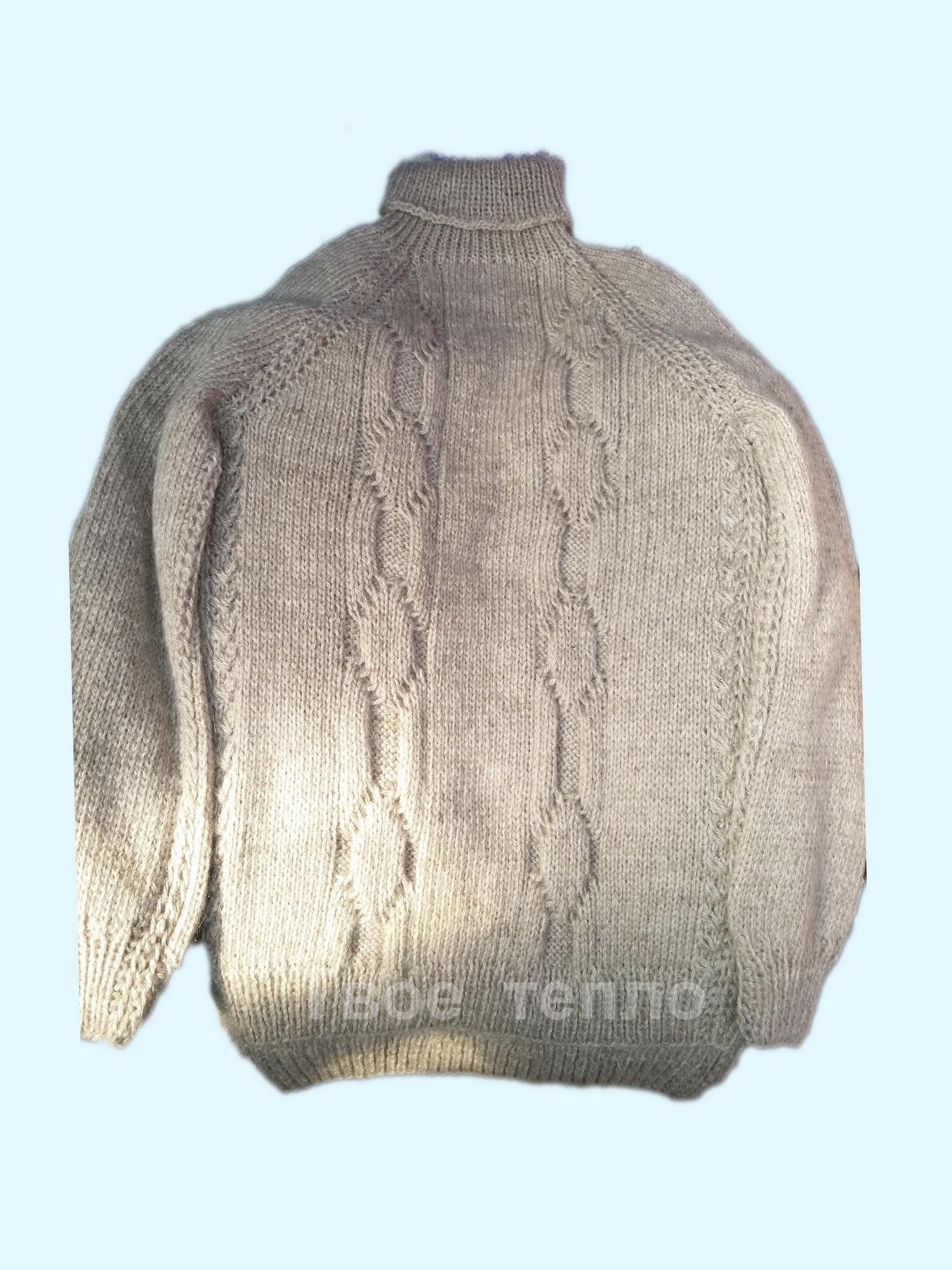 Женский свитер полушерстяной