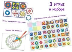 Развиваем логику с игрой IQ лото Орнаменты (комплект из 3 игр), Айрис Пресс