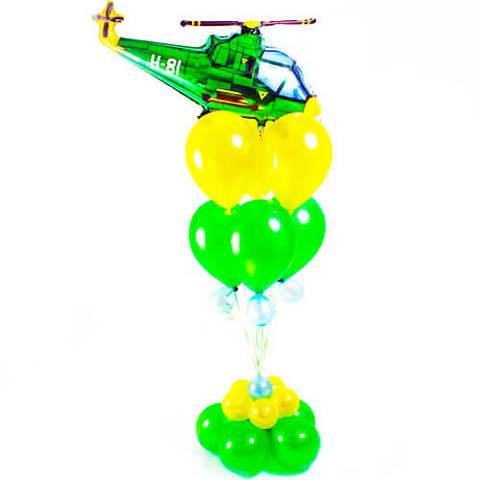 Фонтан Вертолёт зелёный