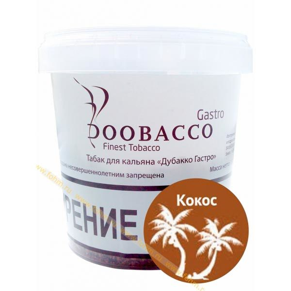 Табак для кальяна Doobacco Gastro Замес (ведро) Кокос