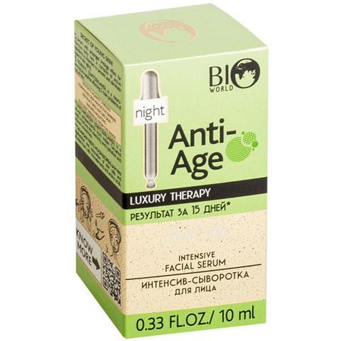 Bio World Secret Life Интенсив-сыворотка для лица Anti Age 10мл