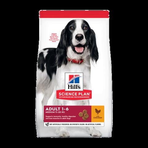 Hill's Science Plan Advanced Fitness Base Сухой корм для взрослых собак средних пород для поддержания иммунитета с курицей