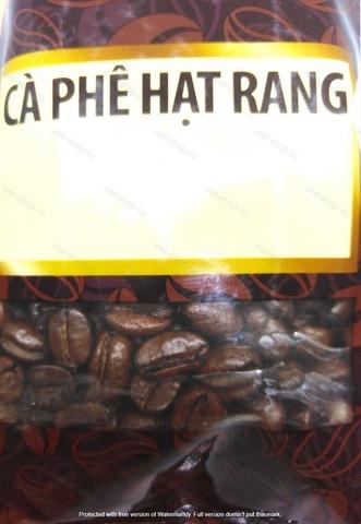 Вьетнамский зерновой кофе Phuong Vy Арабика Катимо, 200 гр.