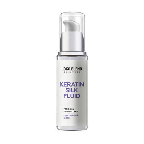 Флюид для волос Кератиновый шелк Joko Blend 50 мл (1)