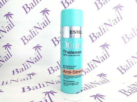 Estel, OTIUM THALASSO ANTI-STRESS Минеральный бальзам для волос, 200 мл