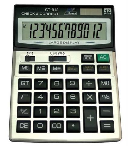 Калькулятор № 912