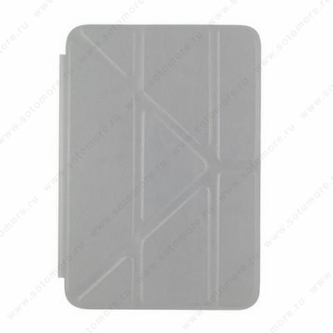 Чехол-книжка Smart Case для Samsung Galaxy Tab S2 8.0 Т710/ T715 белый