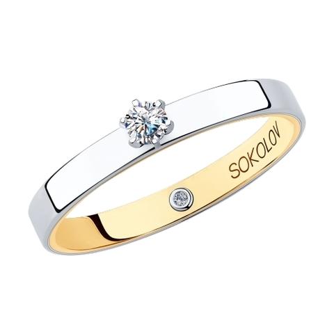 1014048-01 Помолвочное кольцо из комбинированного золота с бриллиантами