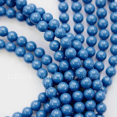 5810 Хрустальный жемчуг Сваровски Crystal Lapis круглый 4 мм,  10 штук