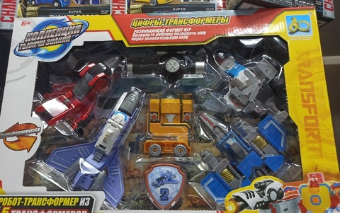 Робот Трансформер из 5 роботов