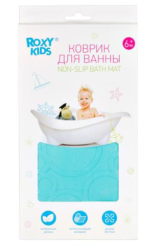 Антискользящий резиновый коврик для ванны ROXY-KIDS.
