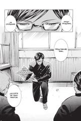 Я — Сакамото, а что? Том 1