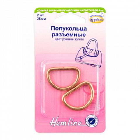 Полукольца разъёмные HEMLINE 25 мм стальные, цвет-розовое золото (Арт.4516.25.RG/G002)
