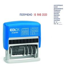 Датер мини Colop S120/WD (12 бухгалтерских терминов, 3.8 мм)