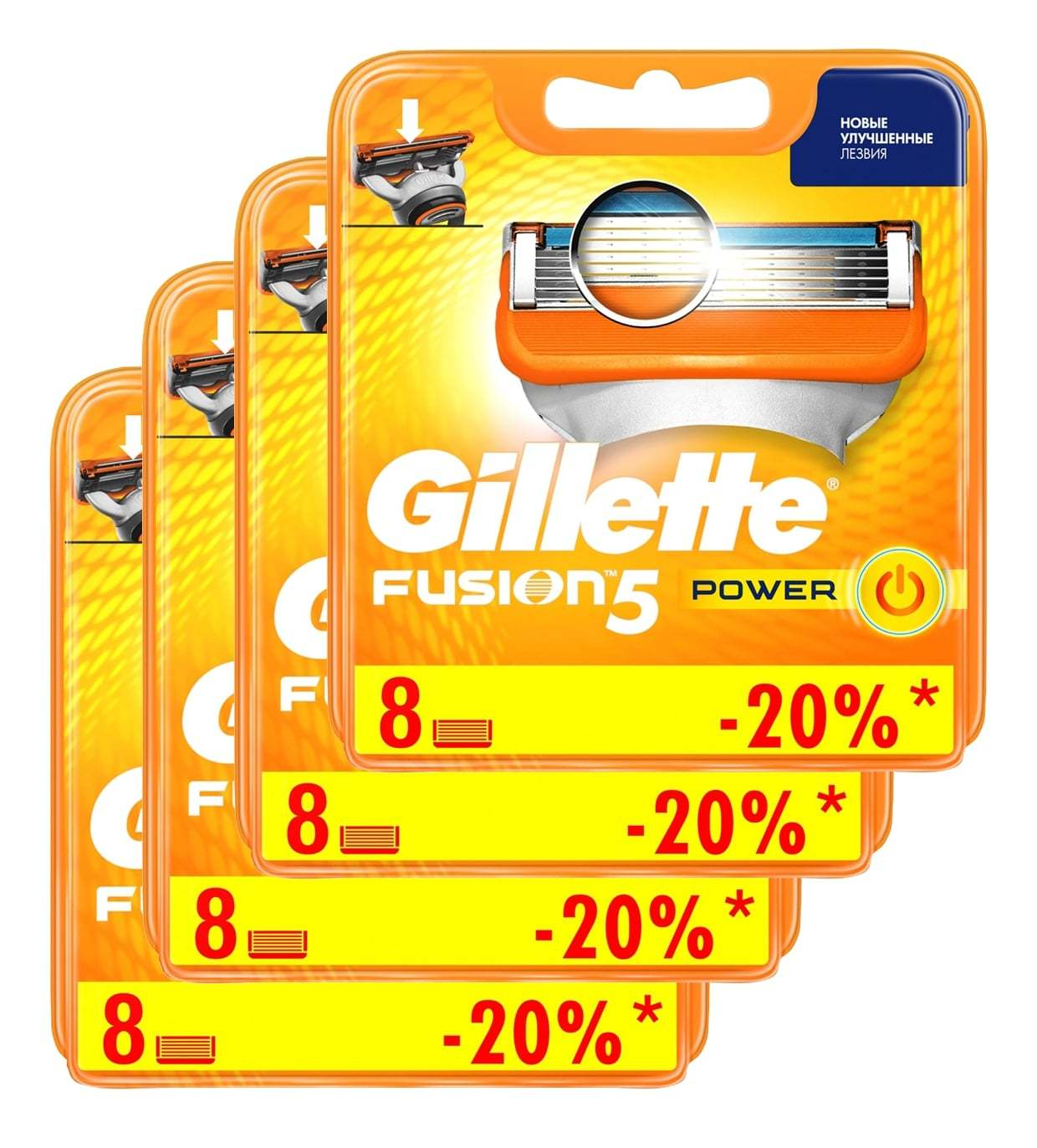 Gillette Fusion Power комплект (4х8) 32шт. (Цена за 1 пачку 1319р.)