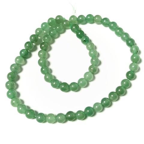 Бусины зеленый авантюрин шар гладкий 6 мм
