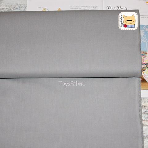 Ткань для пэчворка 20948 (однотонный серый) 45х55см