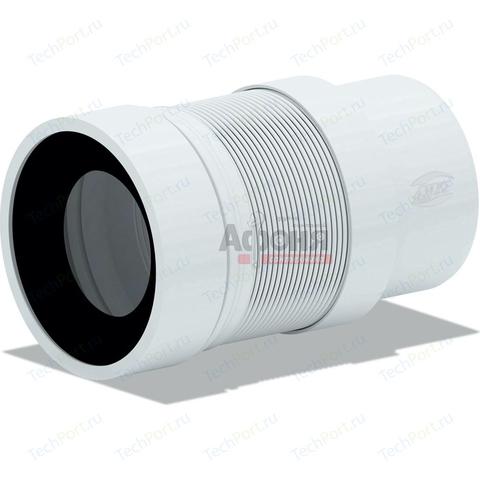 Гофра для унитаза 230/570 Ani гибкий с выпуском K821R АНИ пласт