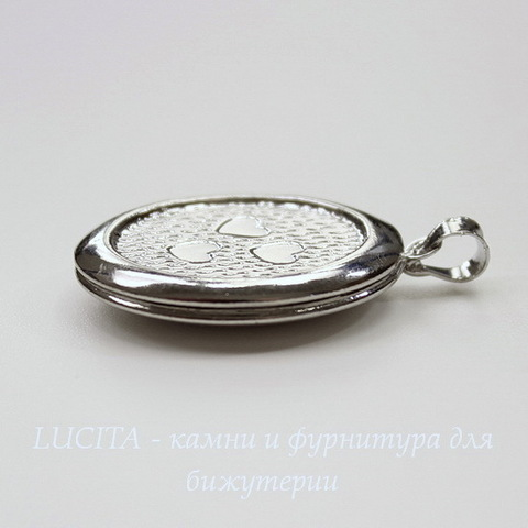 Медальон - подвеска (цвет - платина) 28х19 мм