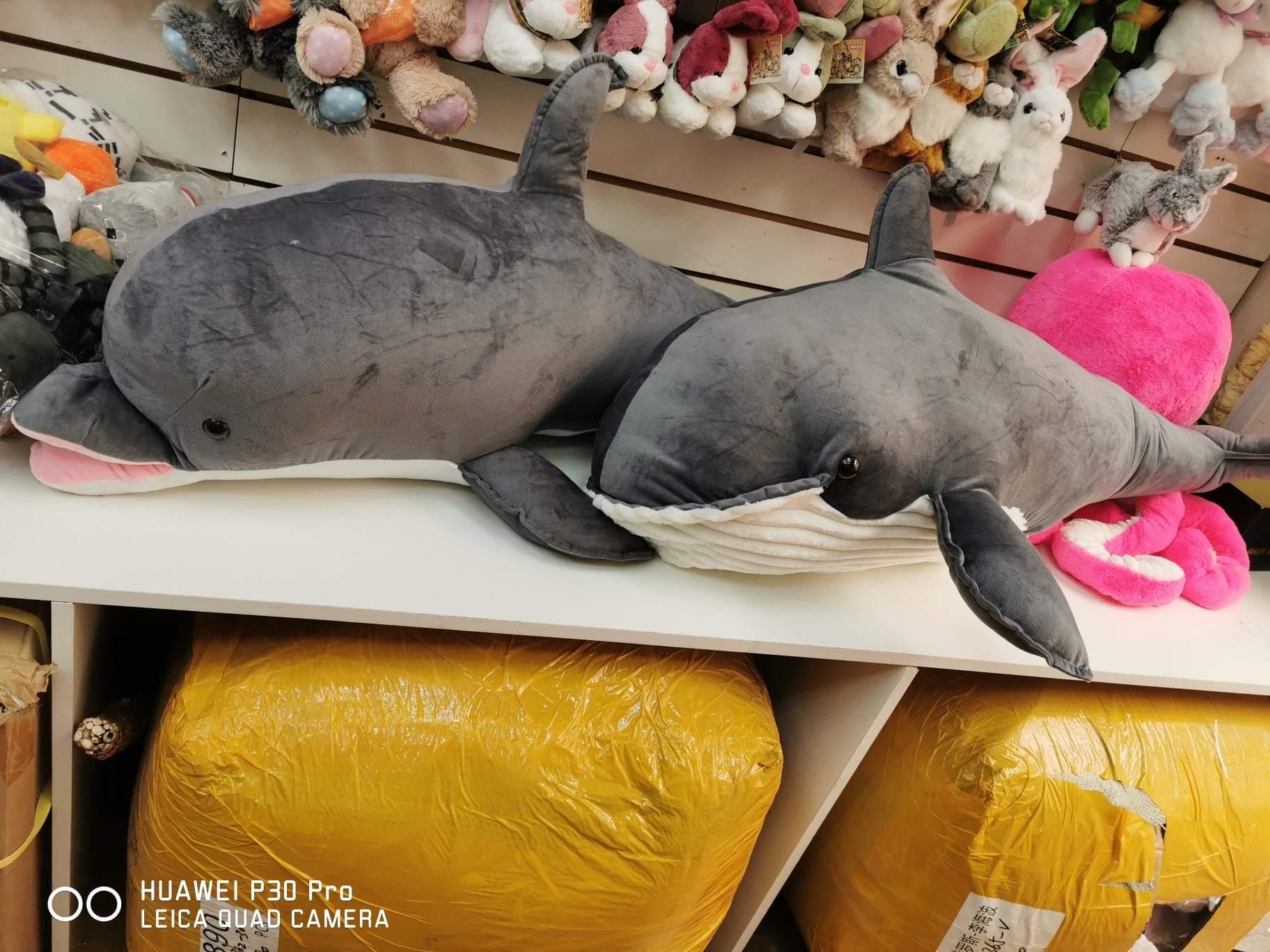 Дельфин 100 см мягкая игрушка