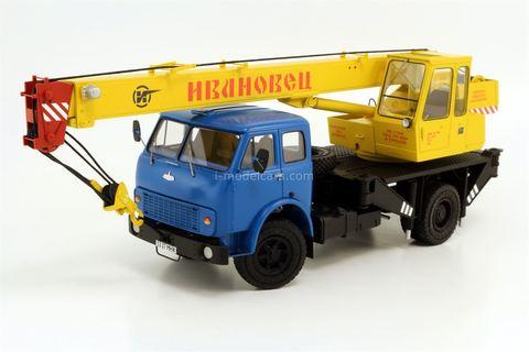MAZ-5334 KS-3577 Truck crane Ivanovets 1984-1987 1:43 AD-Modum