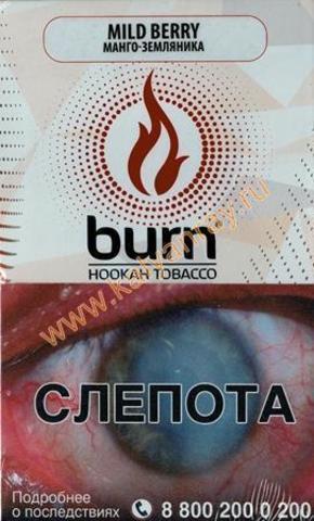 Burn Mild Berry