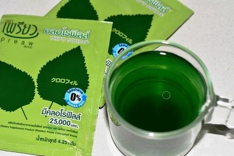 Хлорофилл, Preaw Chlorophyll.