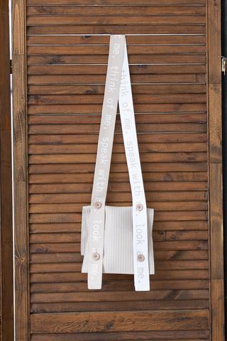 Фото бежевая текстильная поясная сумка в полоску - Сумка Ц001б-903 (1)