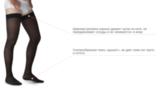 Компрессионные чулки из мягкой дышащей ткани для мужчин и женщин (2 класс), цвет черный