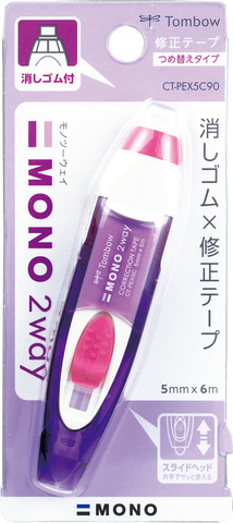 Ластик-корректор Tombow Mono 2way (пурпурный+розовый)