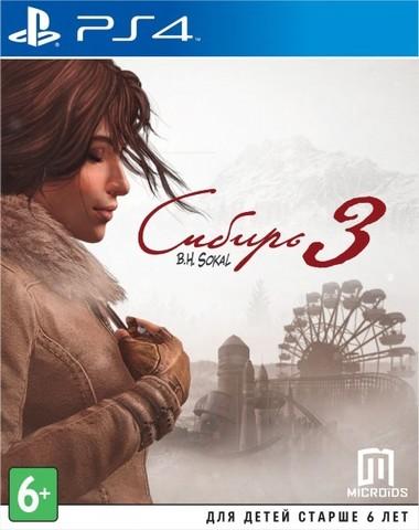 PS4 Сибирь 3 (русская версия)