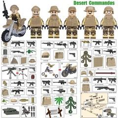 Минифигурки Военных Пустынный Командос серия 109