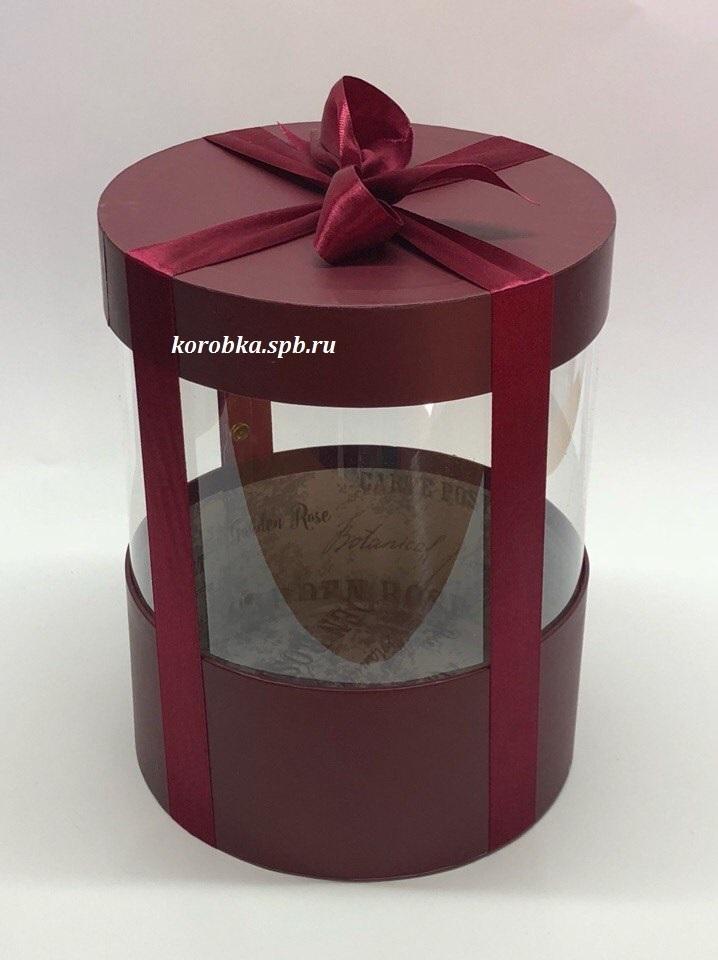 Коробка аквариум 20 см Цвет :Бордо  . Розница 400 рублей .