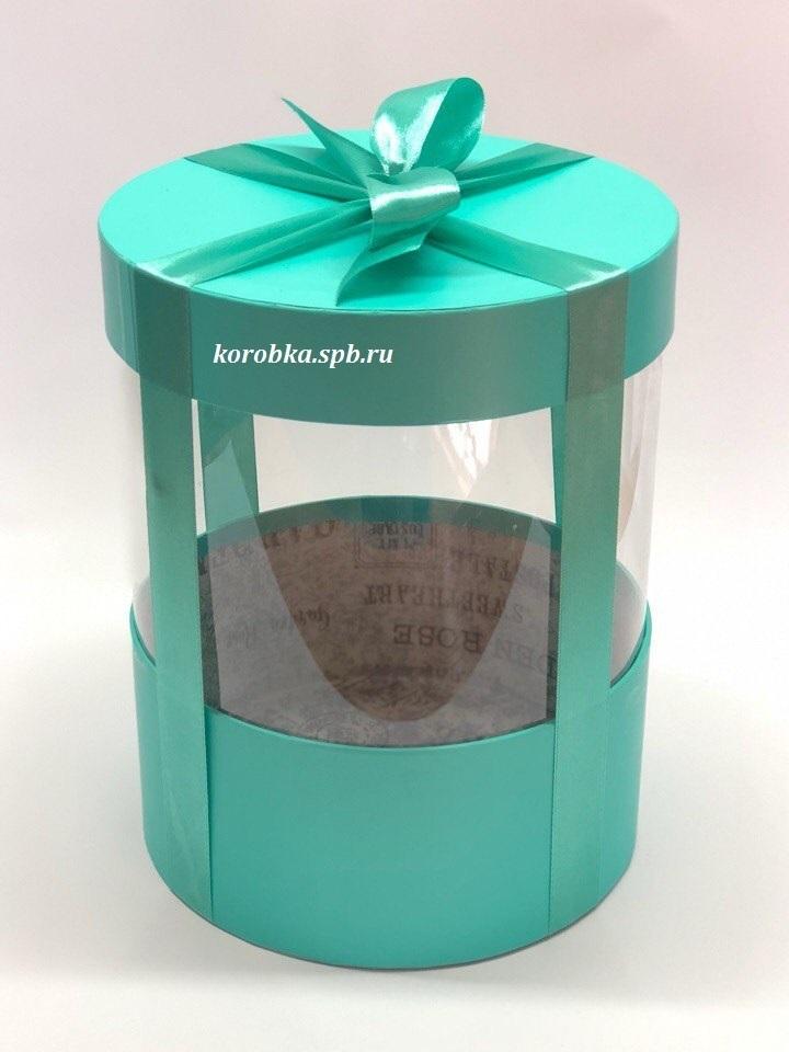 Коробка аквариум 20 см Цвет :Тиффани . Розница 400 рублей .