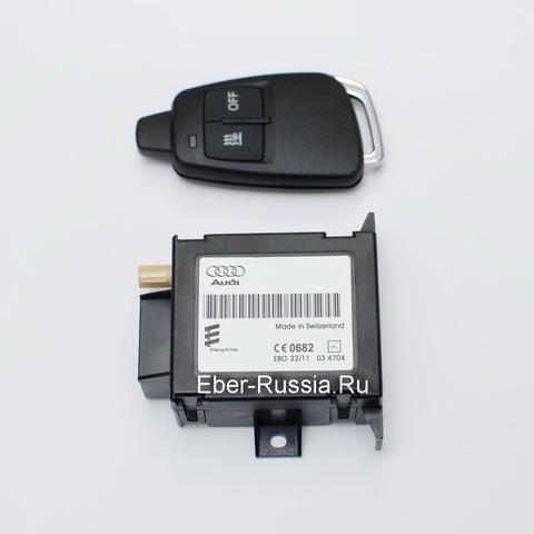 Дистанционное управления для VW