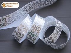Лента репсовая Серебряные завитки №3 на белом 22 мм