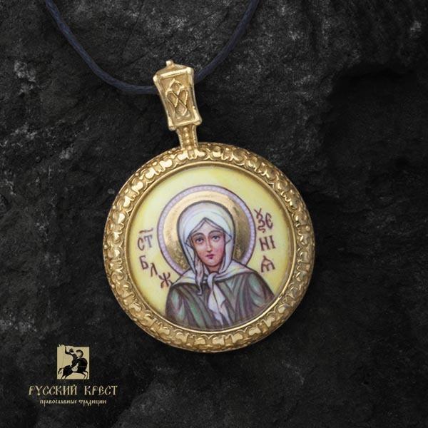 Кулон икона из серебра с эмалью Св. Ксения Петербургская