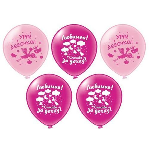 Воздушные шары с гелием на выписку девочки с надписями