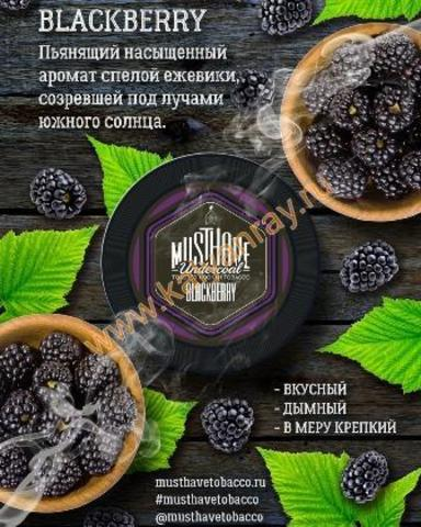 MustHave Blackberry