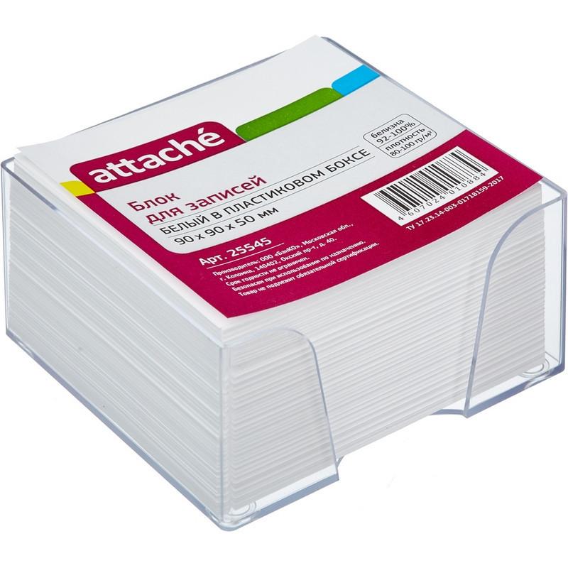 Блок для записей Attache 90x90x50 мм белый в боксе (плотность 80-100 г/кв.м)