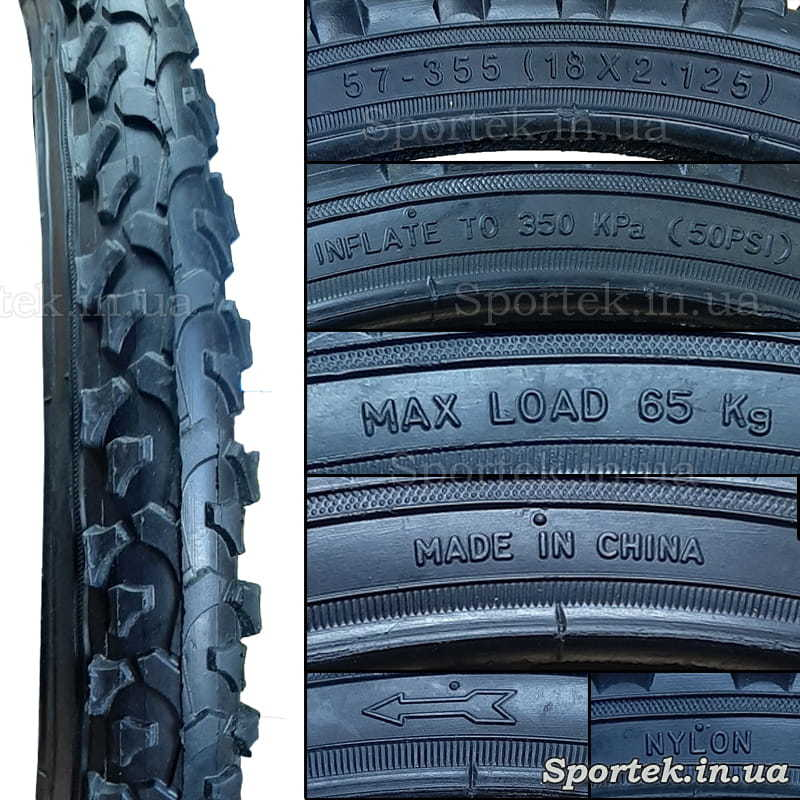 Надписи на велосипедной покрышке 18х2,125
