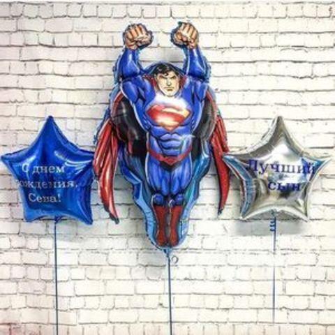 Композиция из шаров Супер Сын