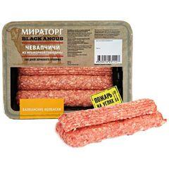 Колбаски из мраморной говядины Чевапчичи с/м ГЗМС 300г