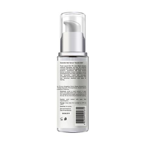 Флюид для волос Кератиновый шелк Joko Blend 50 мл (3)