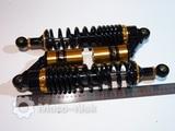 Амортизаторы RFY 340 мм CB400 ZRX400 XJR400