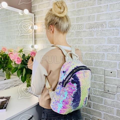 Большой рюкзак в двусторонних пайетках для девочки (цвет: Перламутровый Белый-Фиолетовый)