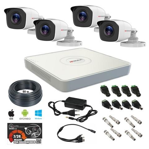 Full HD комплект видеонаблюдения на 4 уличные камеры HiWatch